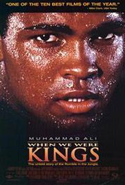 when-we-were-kings-movie-poster-1996-1010327686