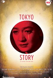 2011-0002 Tokyo Story Poster Final