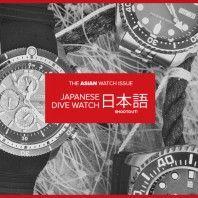best-japanese-dive-watch-gear-patrol-lead