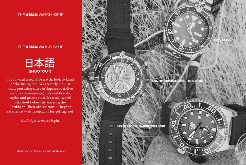 best-japanese-dive-watches-gear-patrol-slide-1