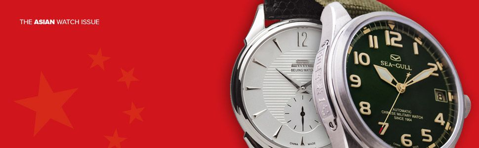 chinese-watches-opinion-gear-patrol-lead-full