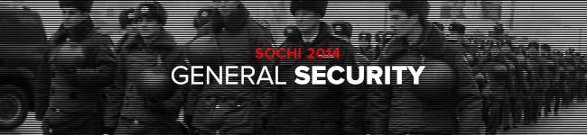 general-security-header