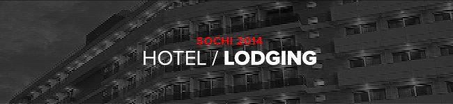 hotel-lodging-header