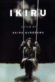 ikiru-poster