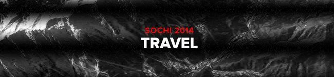 travel-header