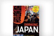Drinking-Japan-Gear-Patrol