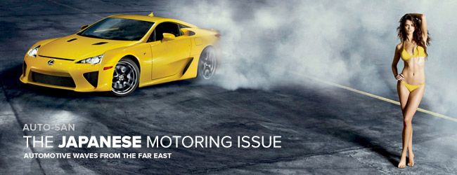 japan-motoring-issue-650x250
