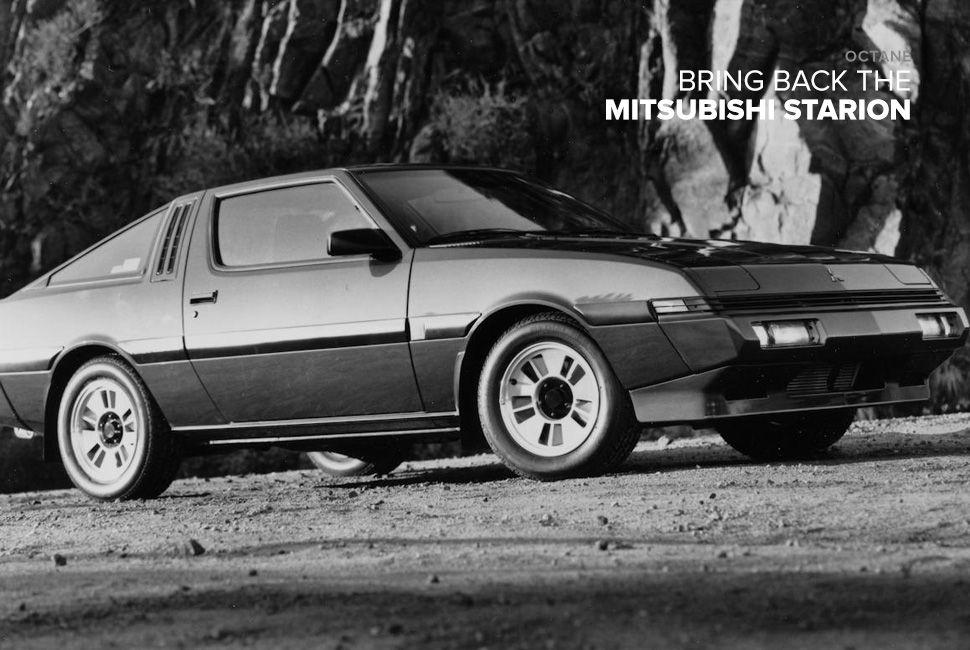 Mitsubishi-Starion-Gear-Patrol-Lead-Full