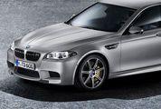 BMW-M5-30th-Gear-Patrol