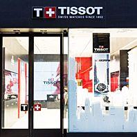 Tissot-NYC-Gear-Patrol