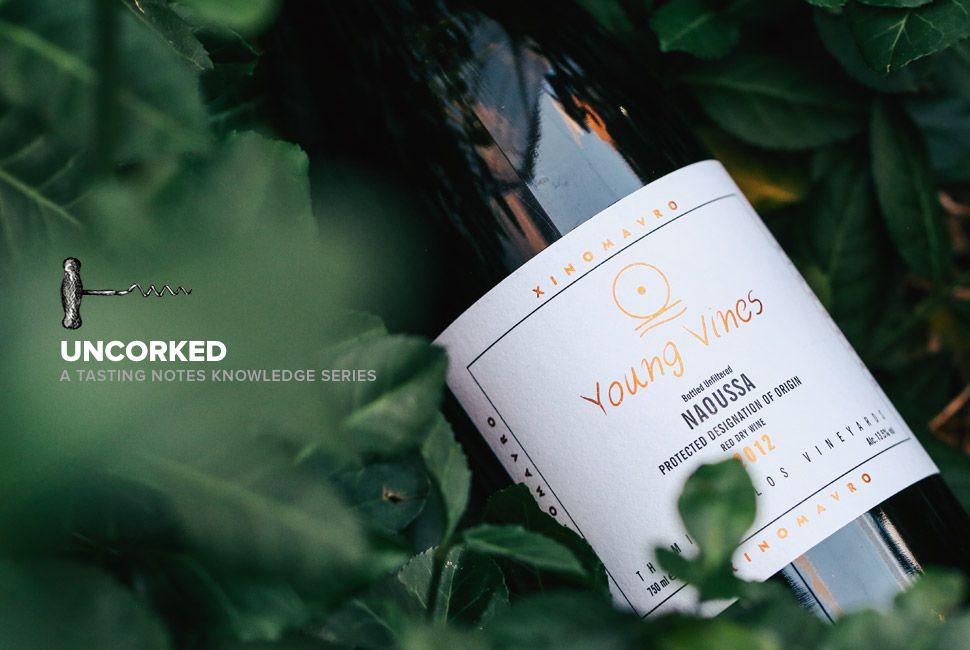 Wines-Under-20-Gear-Patrol-Lead-Full