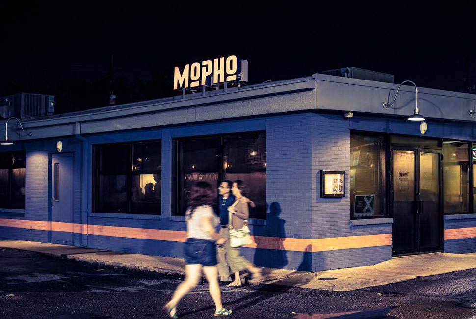 Mopho-Gear-Patrol-Slide-4