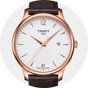 Tissot-Tradition-Rose-Gold-PVD-gear-patrol