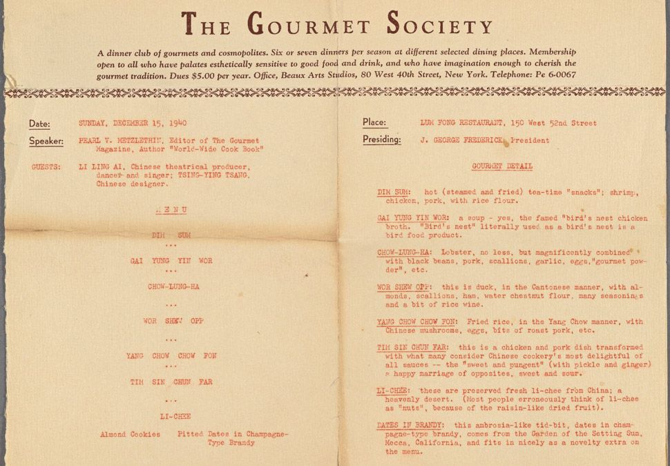 1940: The Gourmet Society achieves a level of pretense in a chinese food menu that hasn't been equaled since.