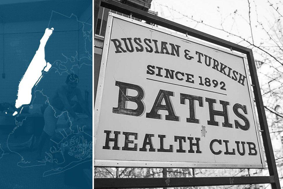 Russian-and-Turkish-Baths-Gear-Patrol