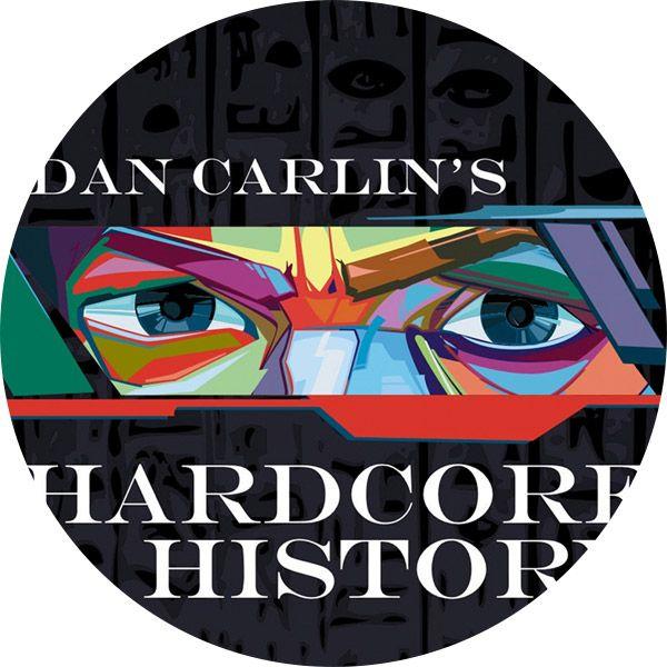 educ-pod-gear-patrol-harcore-history