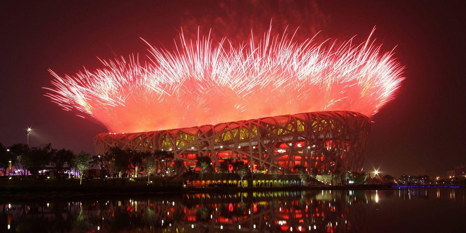 Beijing-Stadium-Gear-Patrol-1600