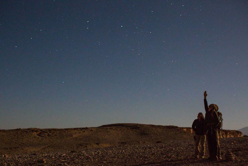 Chile-Full-Moon-Hike-Gear-Patrol-Slide-2