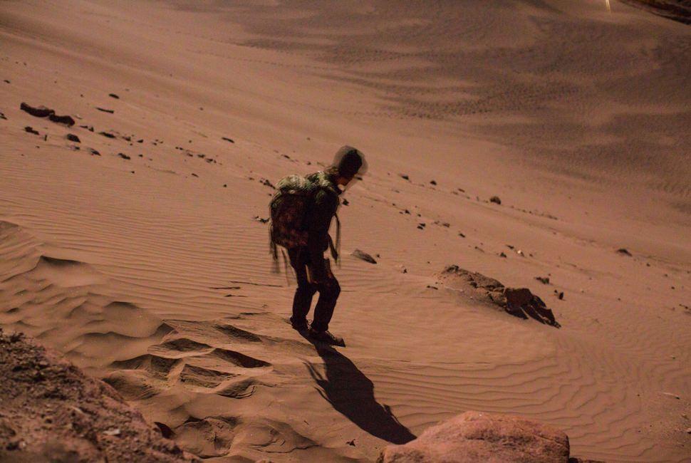 Chile-Full-Moon-Hike-Gear-Patrol-Slide-4