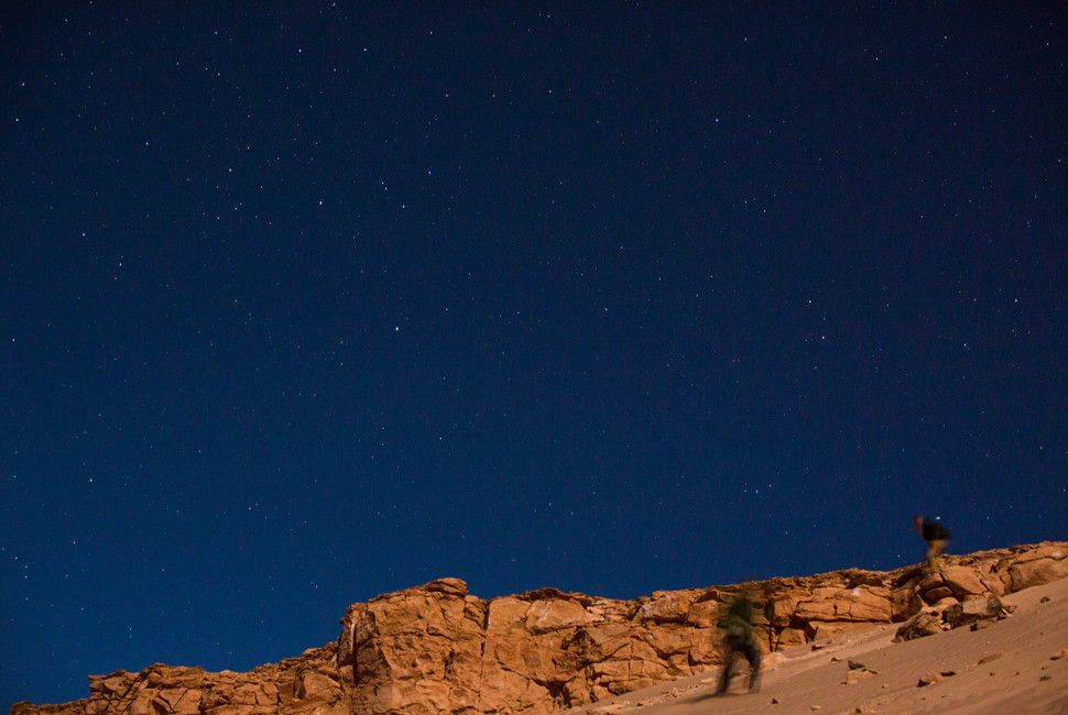 Chile-Full-Moon-Hike-Gear-Patrol-Slide-5
