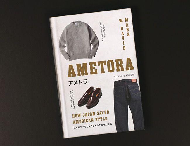 ametora-book-gear-patrol-feature