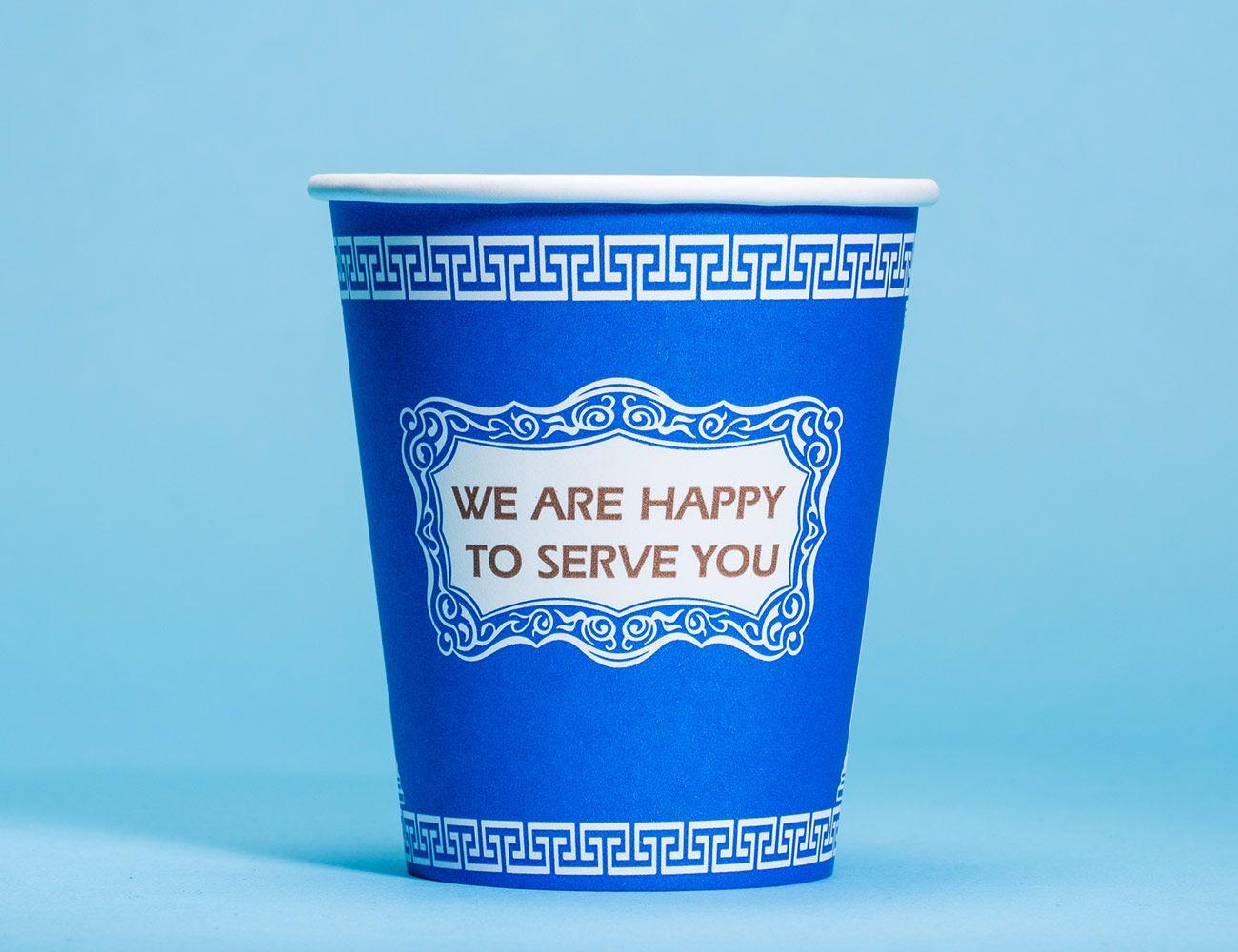 Coffee-Survey-Gear-Patrol-Greek