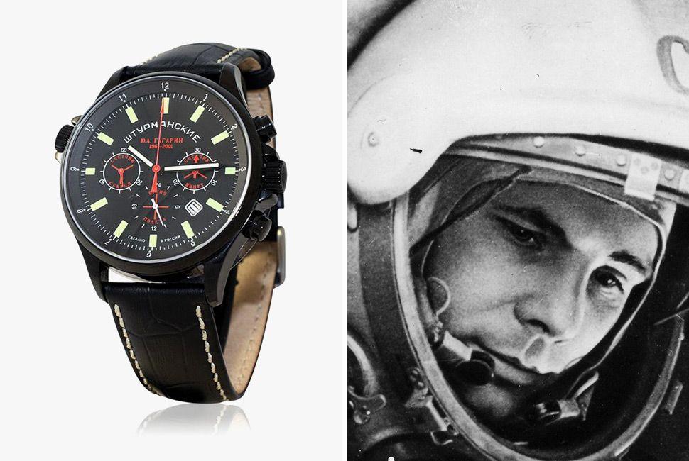 Space-Watchs-Gagarin-Gear-Patrol