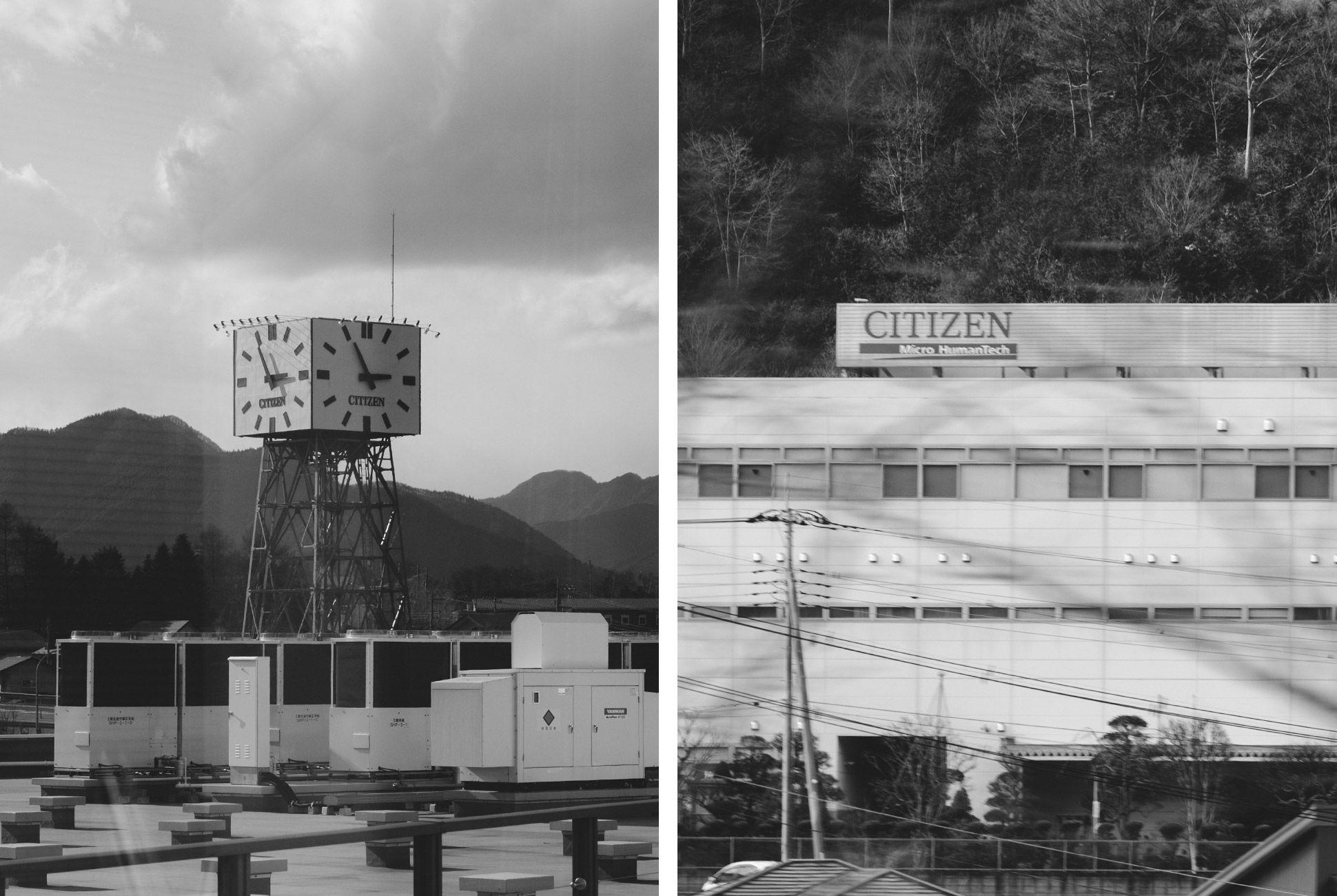 Citizen's watch factory near Mt. Fuji.