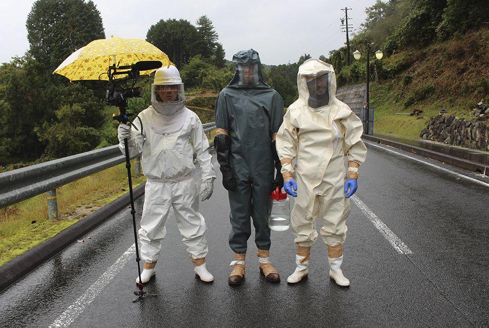 Andreas, Josh, Roberto Chasing Japanese Hornets In Kushihara, Japan.