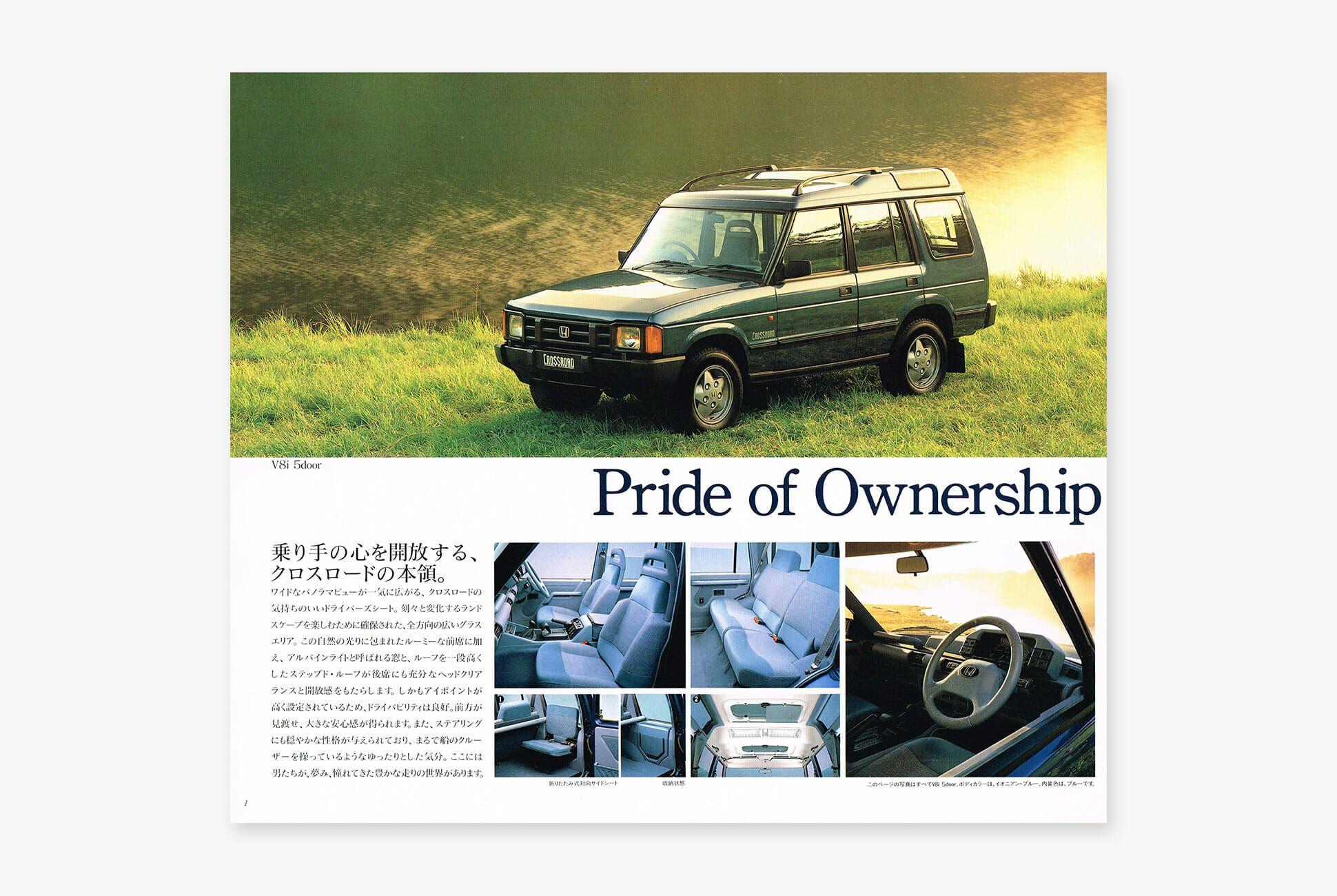 Honda-Crossroad-Land-Rover-gear-patrol-slide-3