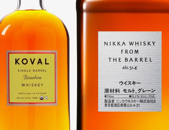 20 of the Best-Looking Bottles of Whiskey You Can Buy