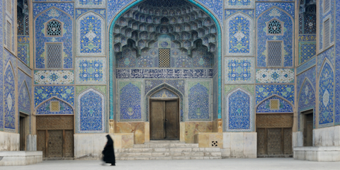 Architecture, Art, Mosque, Arch, Place of worship, Visual arts, Door, Mosaic, Symmetry, Holy places,