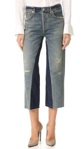 jeans shadow tendenza moda 2017