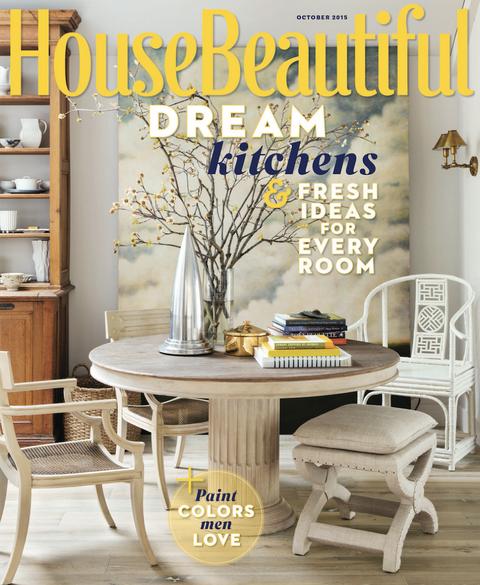 October 2015 House Beautiful - Shopping