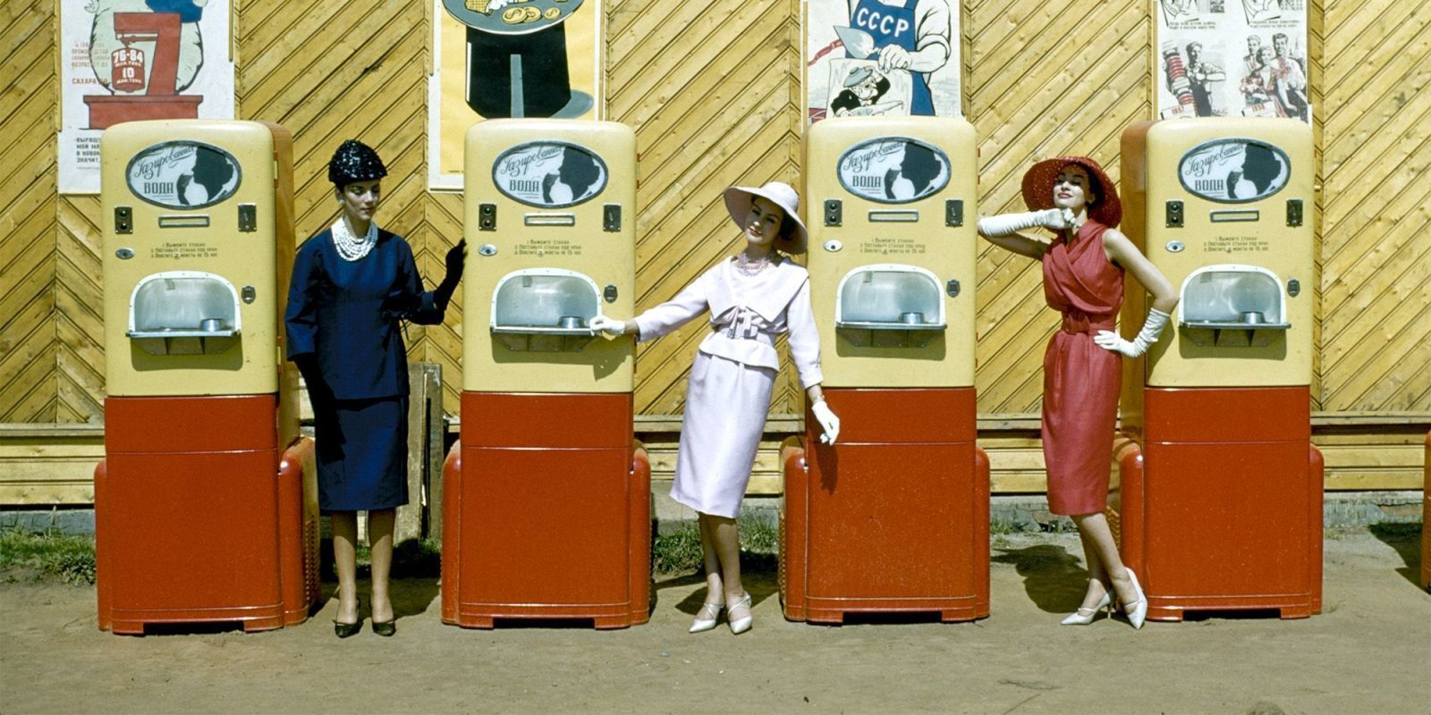 In Photos: The Best of 1950s Fashion
