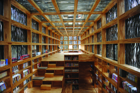 Wood, Shelf, Architecture, Shelving, Publication, Hardwood, Library, Ceiling, Bookcase, Collection,
