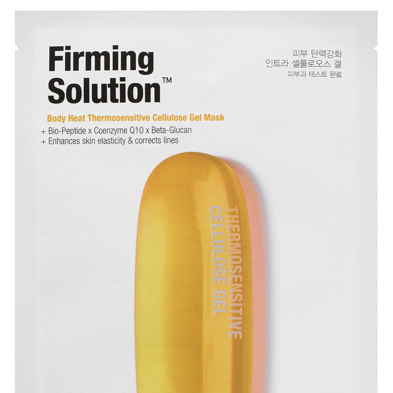 """<strong>Dr. Jart+</strong> Firming Solution Body Heat Thermosensitive Cellulose Gel Mask, $9, <a target=""""_blank"""" href=""""http://www.sephora.com/firming-solution-body-heat-thermosensitive-cellulose-gel-mask-P397627?keyword=dr.%20jart%20firming%20solution&amp&#x3B;skuId=1723857&amp&#x3B;_requestid=48566"""">sephora.com</a>."""