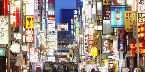 Just Back From...A Girl's Trip to Tokyo