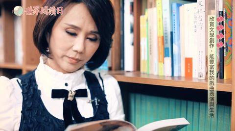 Smile, Reading,