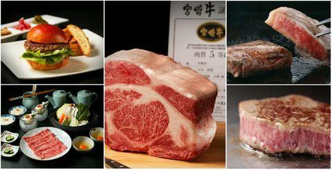 Dish, Food, Cuisine, Kobe beef, Red meat, Animal fat, Beef, Matsusaka beef, Ingredient, Yakiniku,