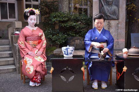 台灣角川,京都日日,抹茶糰子,日本,京都,四月,旅遊,推薦