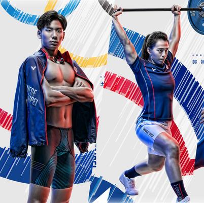 2021東京奧運台灣選手名單介紹,盤點12句台灣選手在面對東奧挑戰的正能量備賽心智