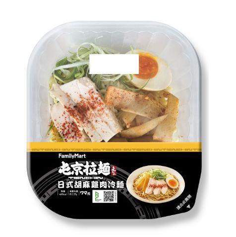 全家推日本「屯京拉麵」調理包!豚骨叉燒拉麵在家開吃,最難訂的餐廳「akame」調理包開賣