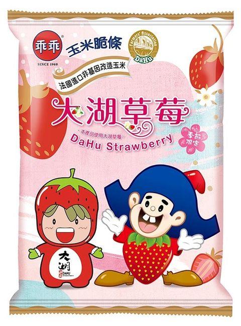7-ELEVEN草莓季
