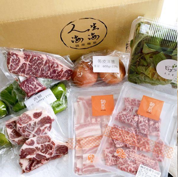 胡同燒肉等5家餐廳推出「懶人食材箱」