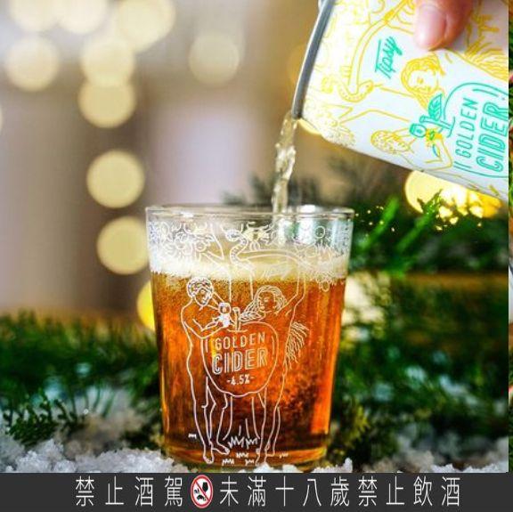 聖誕節酒鬼必備!臺虎精釀推出「tipsy聖誕蘋果酒禮盒」三款迷人節慶風味+手繪啤酒杯限量登場
