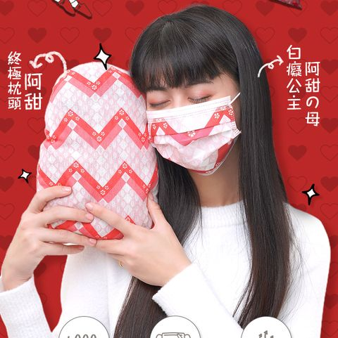7 eleven口罩openpoint app預購活動