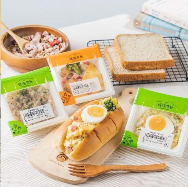 最新「便利商店」減脂菜單完整攻略!營養師公開 7 11&全家7日瘦身清單