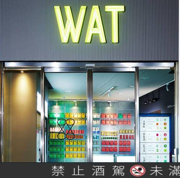 信義區新酒吧-WAT Super打造全台首家「瓶裝雞尾酒」商店、店內結合隱藏酒吧