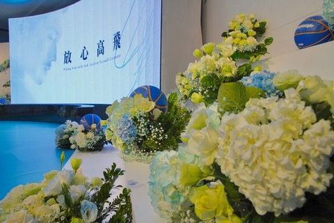Blue, Flower, Yellow, Floristry, Flower Arranging, Plant, Bouquet, Cut flowers, Floral design, Hydrangea,